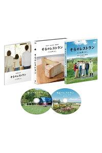 26865f3a780a7cea92a5c58815d28e16 - 北海道の食べ物の魅力がつまった大泉洋主演映画『そらのレストラン』