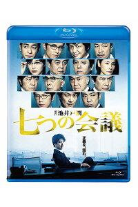 d28b0ff9153cb55351150f00c84f24b9 - 映画「七つの会議」で注目してほしい3つのポイント