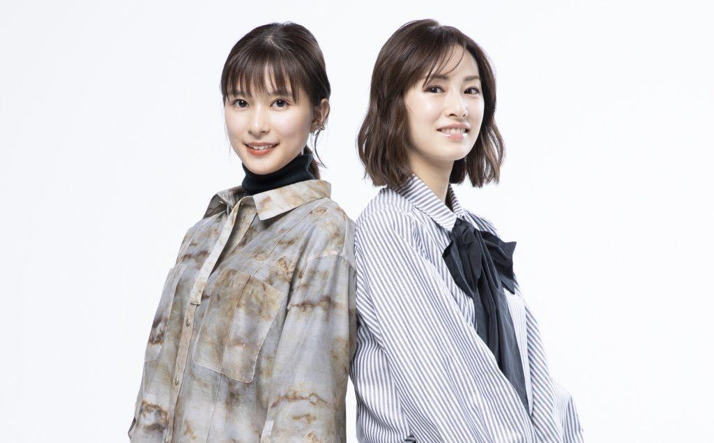 WEB0204 D 2P - 映画「ファーストラヴ」リスペクトし合う北川景子と芳根京子 感情がシンクロしたクライマックスとは