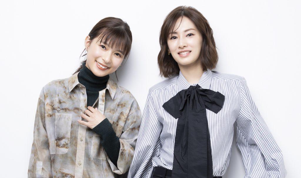 WEB0204 E 1P - 映画「ファーストラヴ」リスペクトし合う北川景子と芳根京子 感情がシンクロしたクライマックスとは
