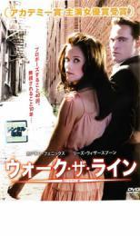 vt018166 - アカデミー賞主演女優ほか数多くの賞を獲得した『ウォーク・ザ・ライン/君につづく道』