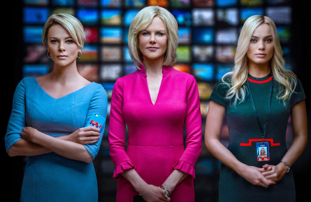全米を騒然とさせた実話スキャンダルの全貌をスリリングに描く『スキャンダル(2019)』
