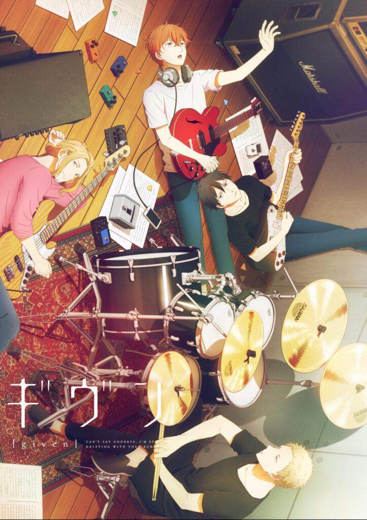 ドラマ化でも話題の人気BL漫画『ギヴン』のアニメシリーズ