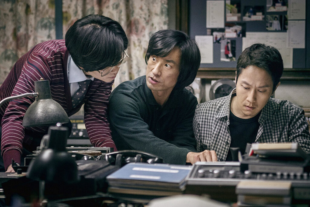 sub 03 - 9月のおすすめ韓国映画『偽りの隣人』笑いと涙とスリルが絶妙!