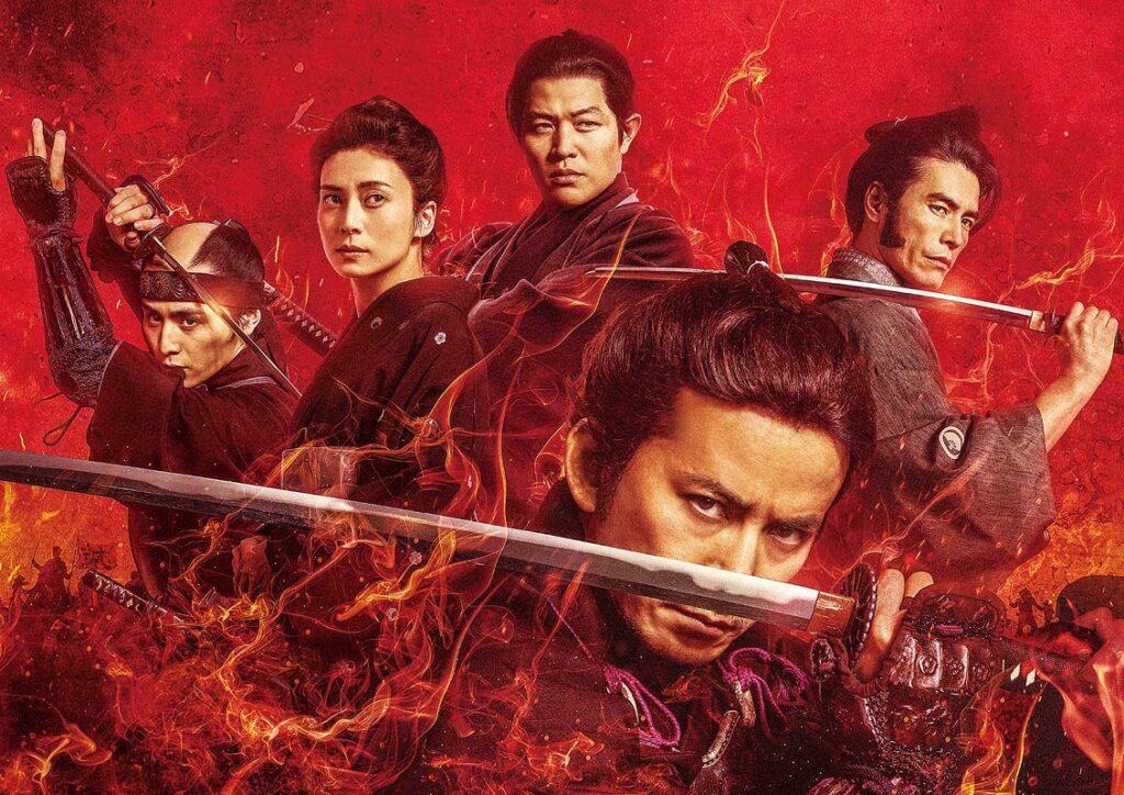 『燃えよ剣』司馬遼太郎の小説を映画化|岡田准一が土方歳三を熱演
